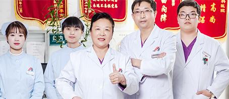 复明眼科医院优势