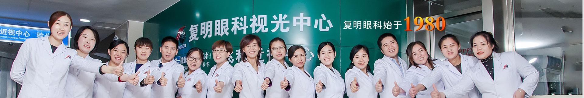 复明医院始于1980