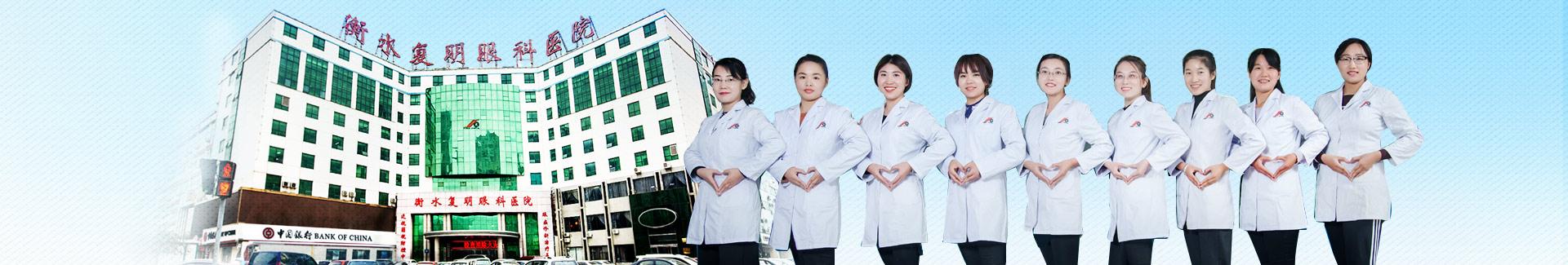 复明医院病友服务