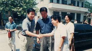2002年夏